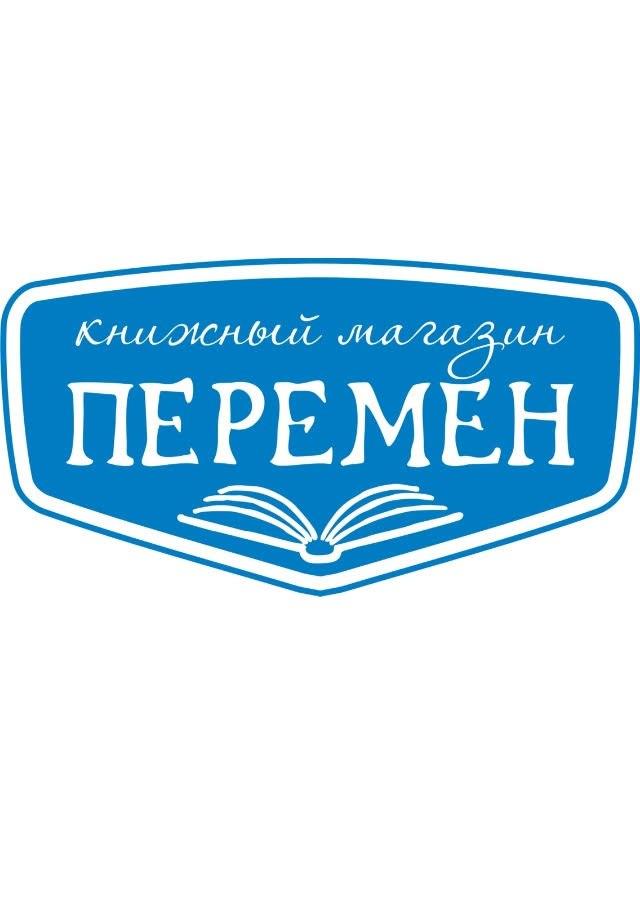 """Детские чтения с """"Первым театром"""""""
