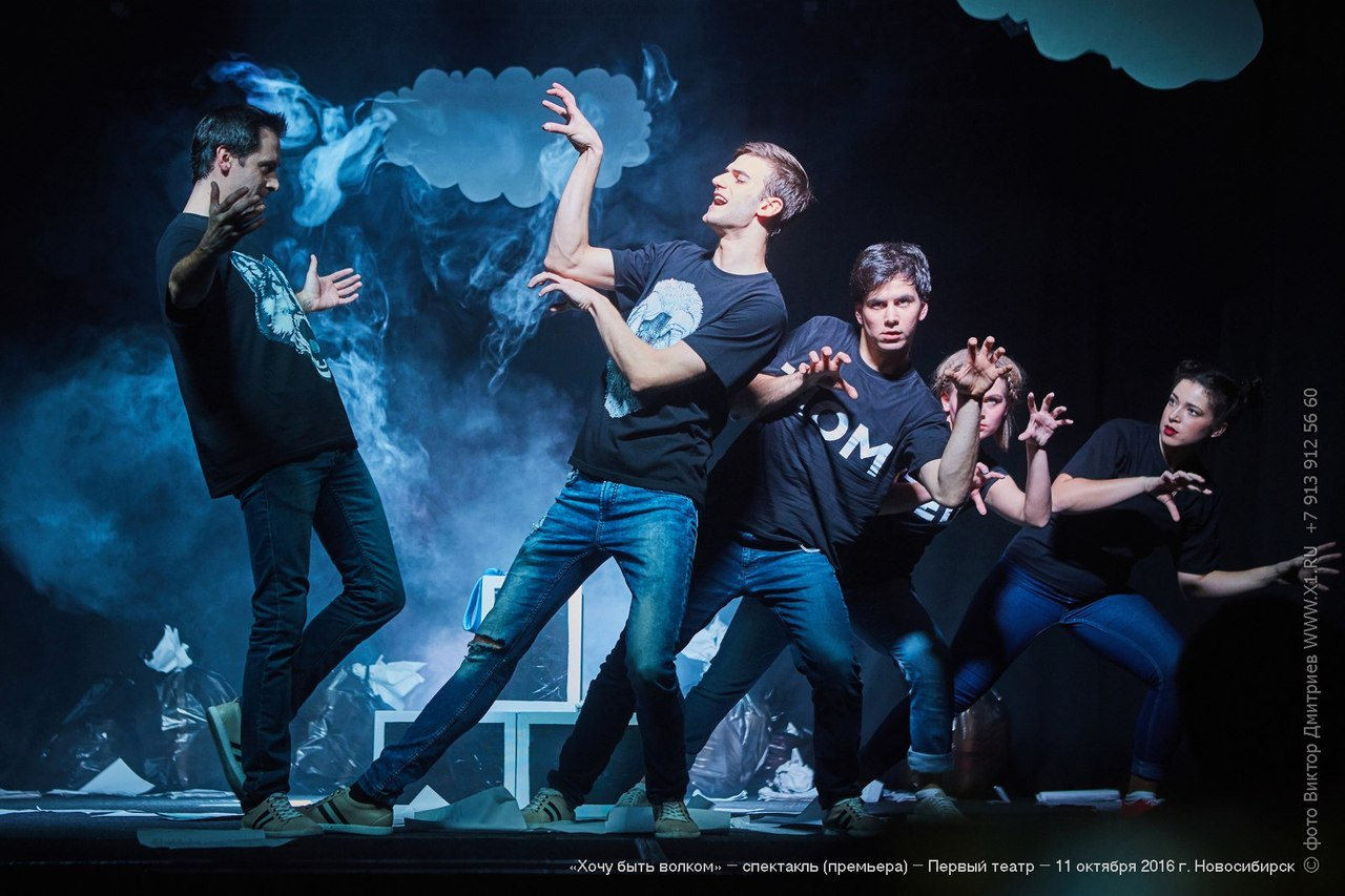 """Спектакль """"Хочу быть волком!"""" возвращается на сцену"""