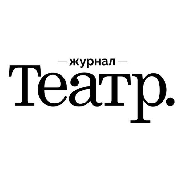 У новосибирского «Первого театра» появилась собственная площадка