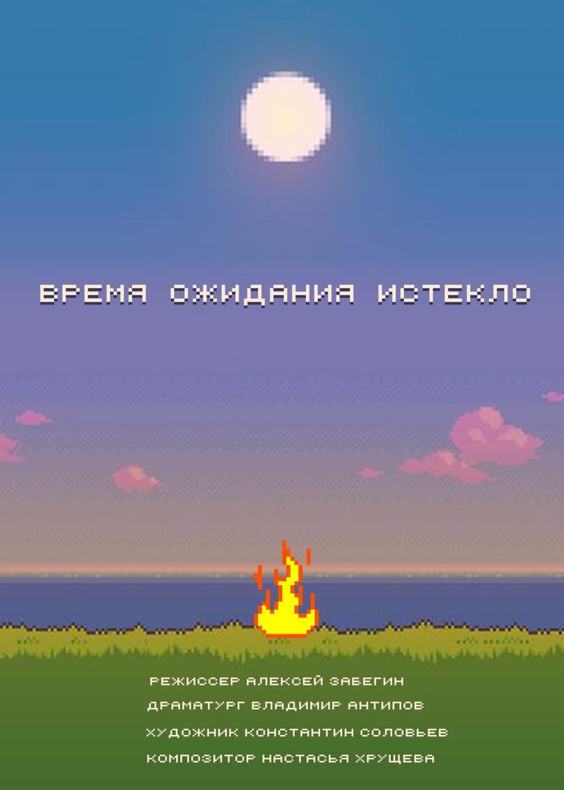 6-7 ноября первый спектакль-променад в Новосибирске