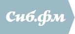 Интернет-журнал Сиб.фм