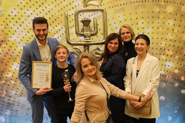«Первый театр» – лауреат театральной премии «Парадиз»!