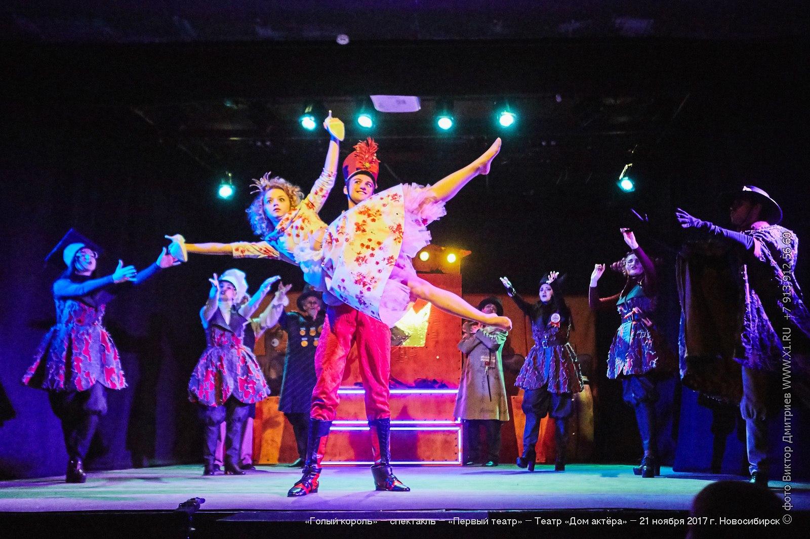 Новогодние каникулы вместе с Первым театром!